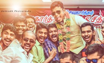 Delighted Pics in Tirunelveli